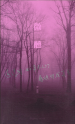 日間學士班101級畢業畫冊封面